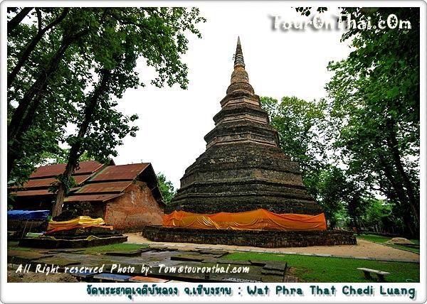Wat Phra That Chedi Luang, Chiang Rai