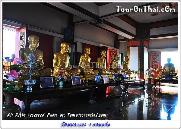 http://touronthai.com/gallery/photo/45001002/knkpagoda08.jpg